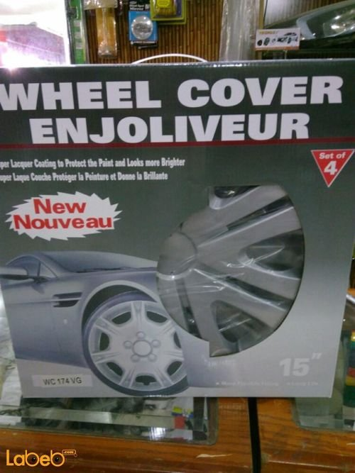 ENJOLIVEUR Wheel Cover 4 pieces 15inch Silver WC 174 VG model