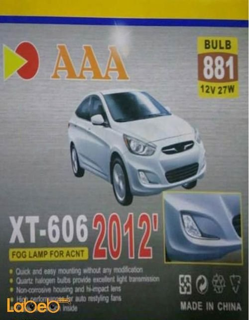 AAA Fog lamp for acnt 27W XT_606 2012 model
