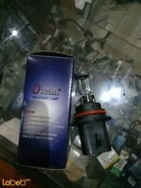 Ocean Halogen lamp Suitable for all cars 9007 model