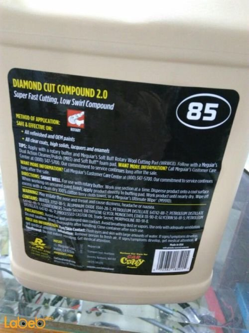 Meguiars Mirror Glaze Diamond Compound Cut 2.0 3.79Liters M85