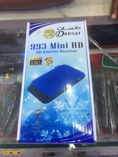 Dansat 93 mini hd fta satellite recevier, USB port, Blue & Black