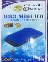 Dansat dsr 993 mini hd fta satellite recevier Blue & Black color