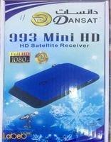 ريسيفر دانسات full HD منفذ USB لون أزرق وأسود موديل DSR993