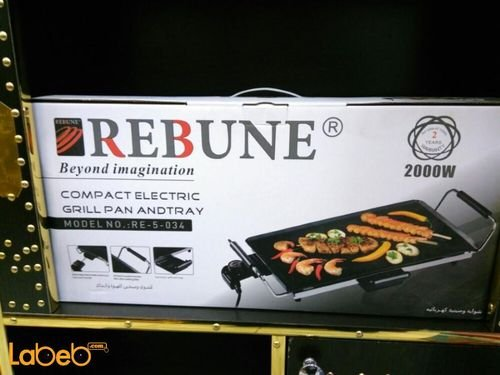 Rebune Compact Electric Grill Pan Andtray 2000W RE-5-034 model