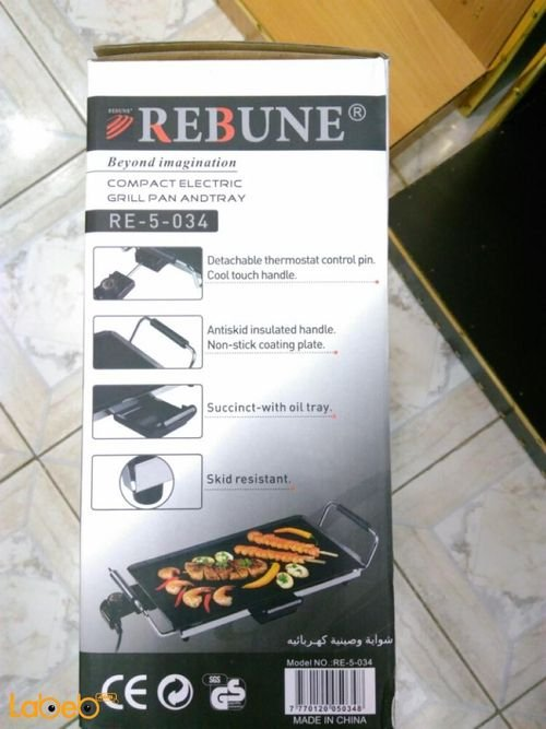 Rebune Compact Electric Grill Pan Andtray specifications 2000W RE-5-034