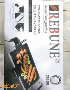 Rebune Compact Electric Grill Pan Andtray - 2000W - RE-5-034