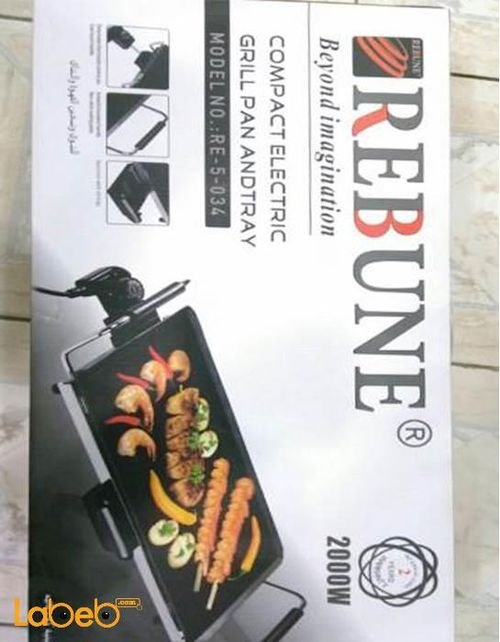 Rebune Compact Electric Grill Pan Andtray 2000Watt RE-5-034