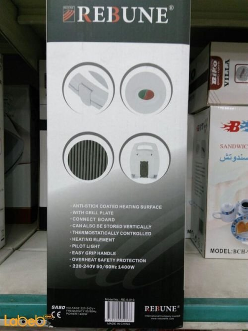 صانع ساندوتش كهربائي REBUNE قدرة 1400 واط لون أبيض RE_5_013