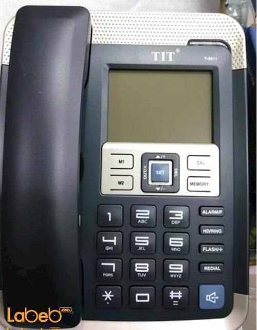 TIT Home Phone With Caller ID Silver Colour T_9911 Model