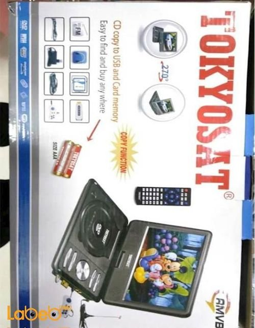 جهاز DVD محمول طوكيوسات شاشة 9.9 انش موديل TS_9899 MULTIPLE I