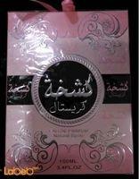 Kashka Crystal Perfume For women Capacity 100ml Pink color
