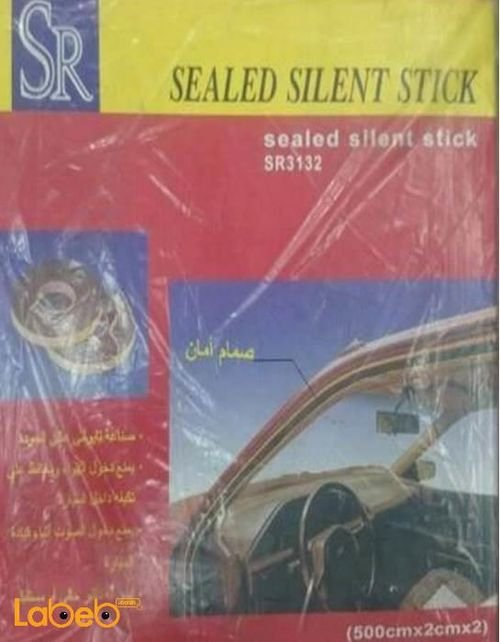 SR Sealed Silent Stick Prevents entry of air and sound SR3132