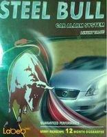 ريموت سنتر لوك Steel bull لجميع أنواع السيارات