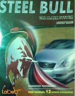 جهاز إنذار للسيارات - Steel bull - لجميع أنواع السيارات