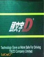 ضوء سيارة زينون TWZD مناسب لجميع السيارات