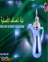 دلة قهوة العساف ستانلس ستيل مقاس 26/32/40 ذهبي موديل 8/18