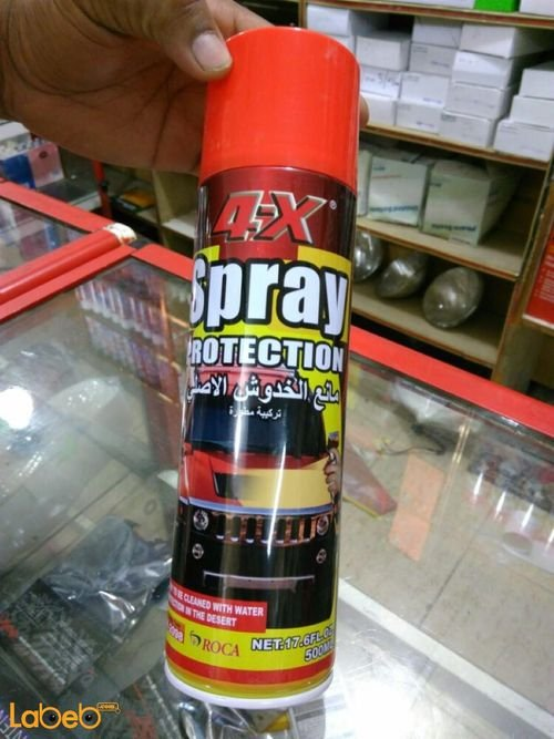4X Spray protection 500ml Black color H_2098 model