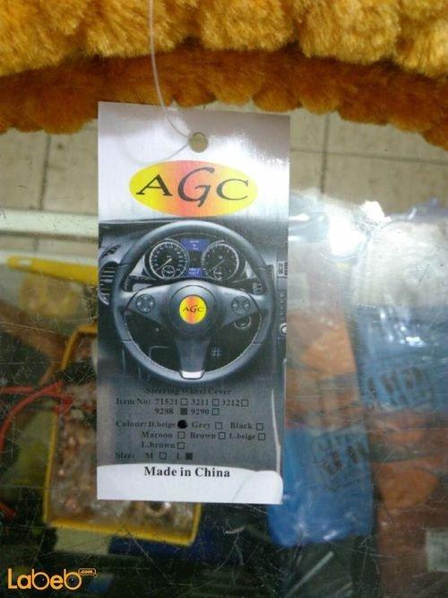 AGC Steering wheel cover Velvet Orange color L 9288 model