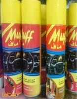 Muff Dashboard polish 250ml absorbs dust removes stain