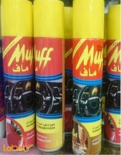 Muff Dashboard polish - 250ml - absorbs dust - removes stain