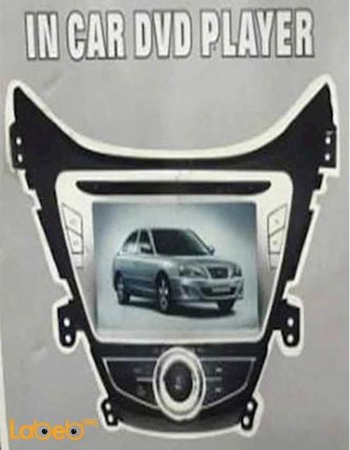 شاشة لمس للسيارة 4*45 واط حجم 800*480 منفذ USB بلوتوث
