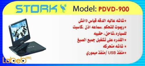 دي في دي ستورك حجم 9 انش دقة عالية منفذ USB موديل PDVD-900