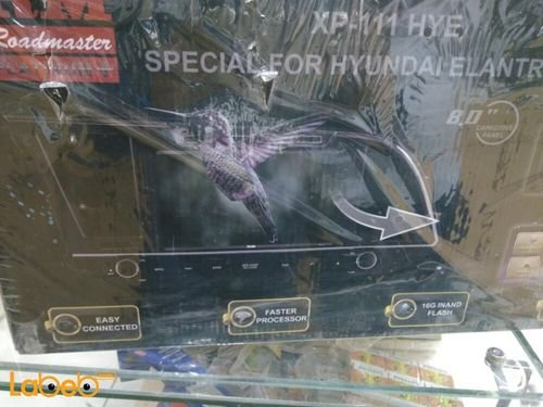 Road Master XP-111HYE Hyundai Elantra 2016 screen 8inch