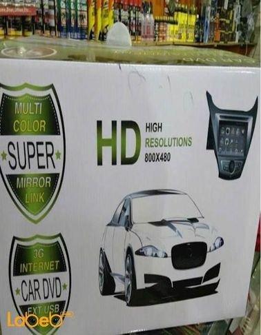 Hyundai Elantra 2015 dvd entertainment mirror link - 3G internet
