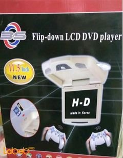 BS Flip down LCD DVD player - 11.5inch - USB Port - SD card