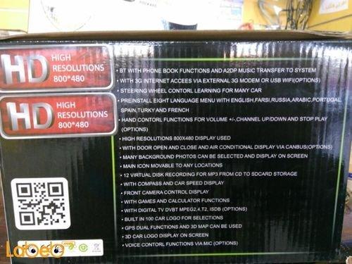 مواصفات شاشة سيارات تويوتا دي في دي 800*480 بكسل واي فاي 3 جي
