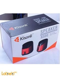 Kisonli computer multimedia speaker - Black color - K500 Model