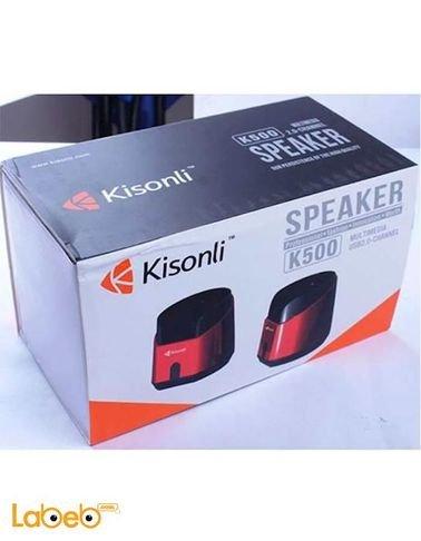 Kisonli computer multimedia speaker Black color K500 Model