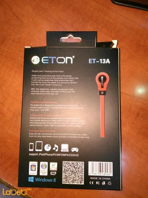 ETON Headset Red Universal ET_13A model