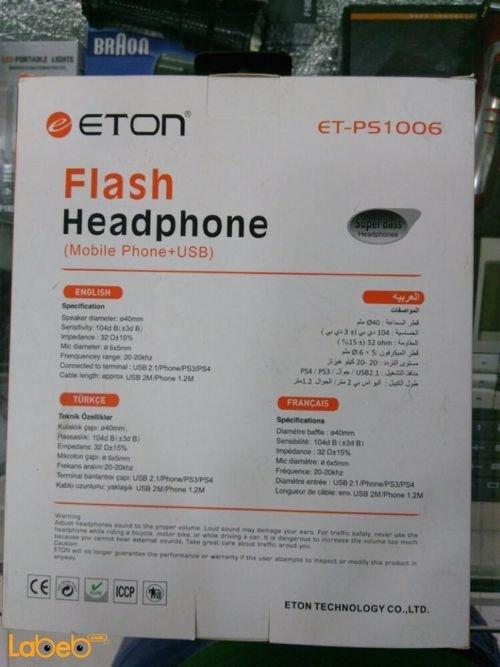 سماعة راس ETON مايكروفون موديل ET_PS1006