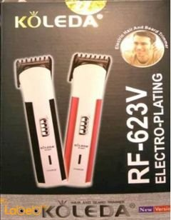 KOLEDA Electric hair clipper - 3W - White color - RF_623V