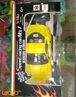 SPeed racing car No.1 remote control Yellow NS599_3/5 model