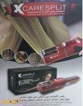 جهاز لاسلكي لقص اطراف الشعر المقصفة XCARESPLiT - أحمر - FP_1138