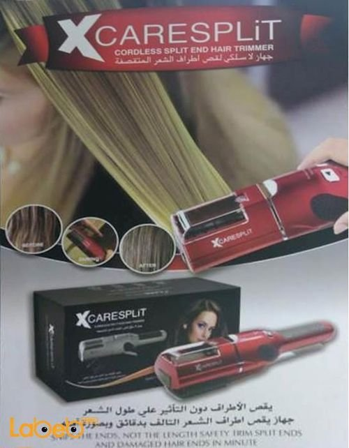 XCARESPLiT cordless split end hair trimmer Red FP_1138 model