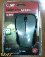 LUXE Wireless Mouse 10m 2.4Ghz Gray color LX-MS05