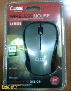 LUXE Wireless Mouse - 10m - 2.4Ghz - Gray color - LX-MS05