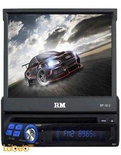 شاشة سيارة Roadmaster - حجم 7 انش - اندرويد - يونفرسال - XP10 U