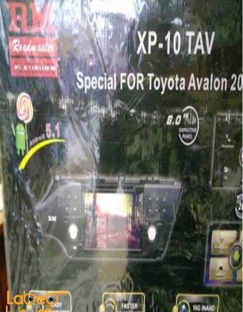 Roadmaster car screen 8 inch 1080p TOYOTA XP-10