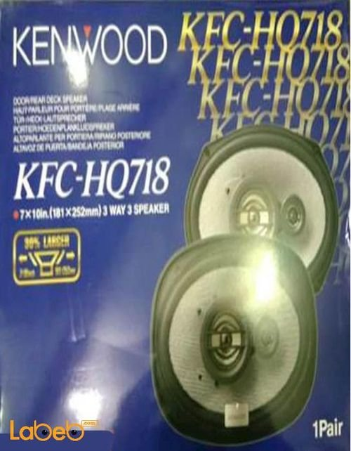 KENWOOD Car Speaker KFC-HQ718 model