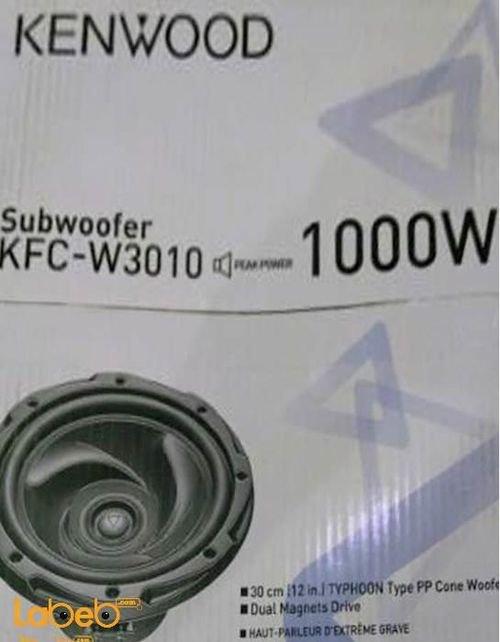 سماعات هوفر كينوود للسيارة - قدرة 1000 واط موديل KFC-W3013