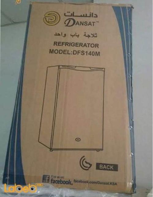 ثلاجة مكتب دانسات 3.1 قدم باب واحد لون أبيض موديل DFS140M