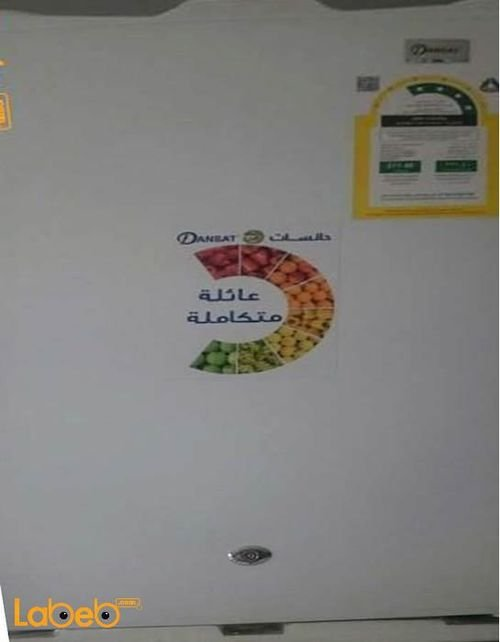 Dansat Refrigerator 4 feet for office DFS140HR model