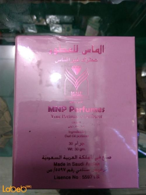 بخور سحر الكلمات الماس للعطور سعودي 30 غرام لون بنفسجي BO_007