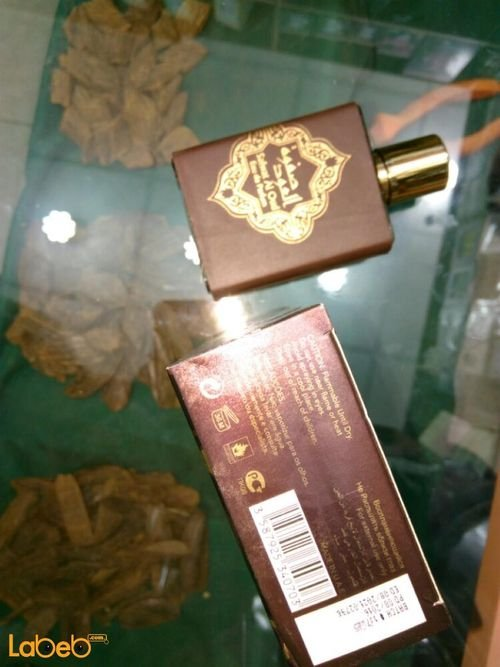 Safwat AlOud perfume UAE perfume 100ml capacity Black color