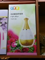 HUMIDIFIER 2.5L 23W Gold color TOP-66
