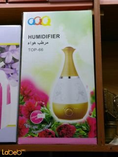 HUMIDIFIER - 2.5L - 23W - Gold color - TOP-66 model